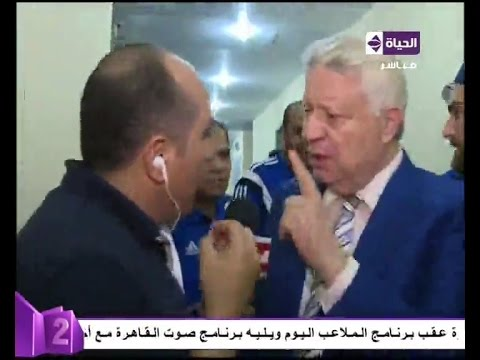 الملاعب اليوم - مرتضى منصور يفقد أعصابه ويصرخ على الهواء 'متقولش علاء عبد الصادق محترم'