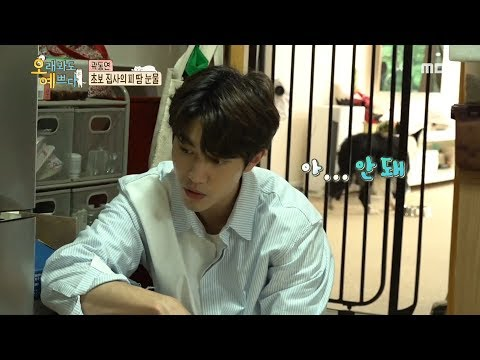 Kwak Dong-yeon, Hard To Be Friend With The Cat,  오래봐도 예쁘다 20190801
