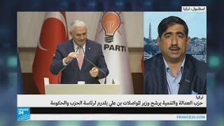 تركيا: ما هي خلفيات ترشيح بن علي يلدرم لرئاسة حزب العدالة والتنمية والحكومة؟