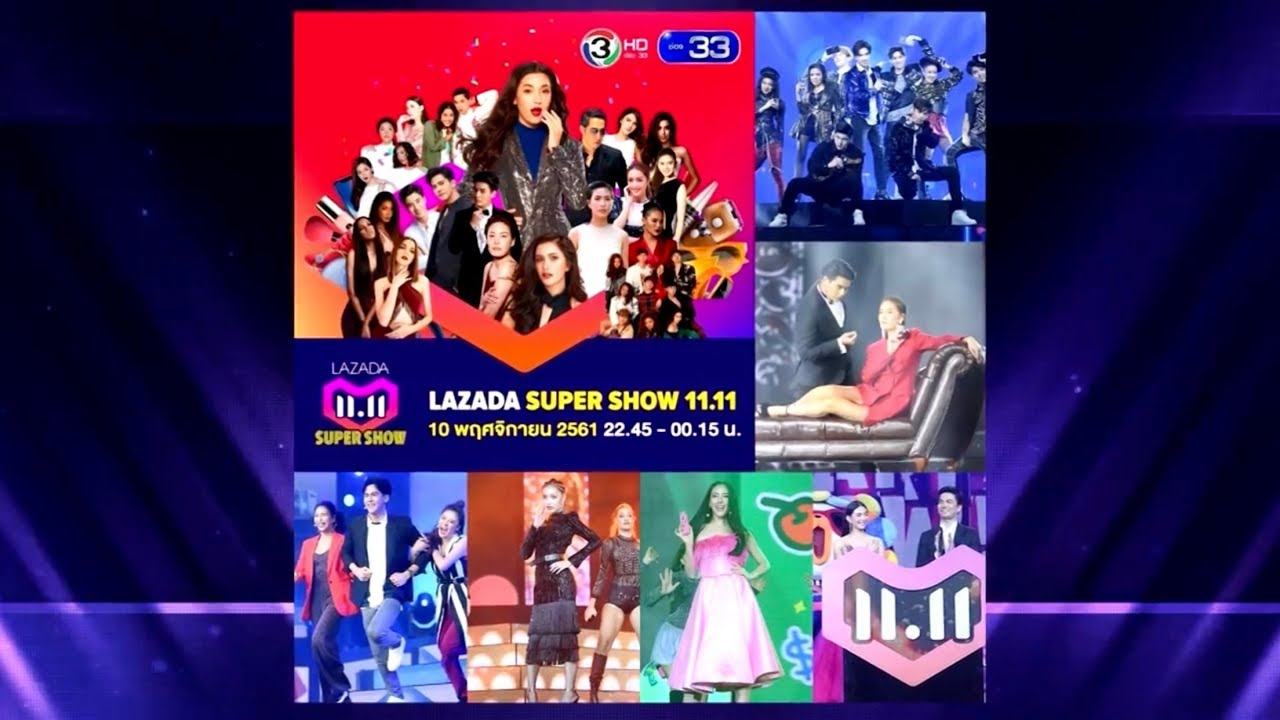 [ UnknownArea : Music Production 🔺 ] LAZADA 11.11 Super Show THAILAND – 2018
