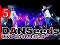 【DANSeeds #5】Come on -舞猿 project- 2016.11/20 LIVE@大阪スクールオブミュージ…