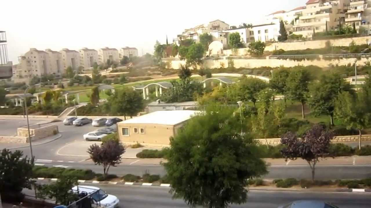 Ramat Beit Shemesh Aleph: Apartment For Sale In Israel