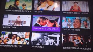 Обзор Интерактивного ТВ Ростелеком (Ростелеком Домашнее ТВ)