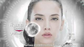 Eucerin White Therapy : White Day Thumbnail