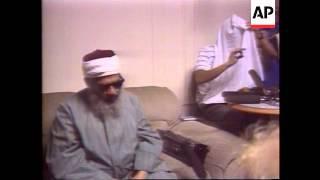 USA - Verdict Egyptian Cleric Sheikh Omar Rahman