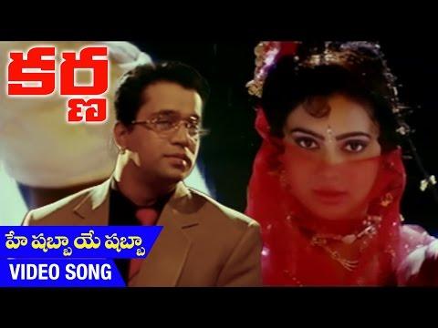 Karna Telugu Movie HD Video Songs