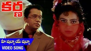 Aye Shebbha Video Song   Karna Telugu Movie   Arjun   Ranjitha   Vineetha   Vidyasagar