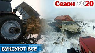 ЗАСТРЯЛИ В НАВОЗЕ МТЗ 2022.3 и Урал 5557