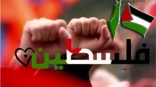 """جوليا بطرس نرفض نحنا نموت """" فلسطين """""""