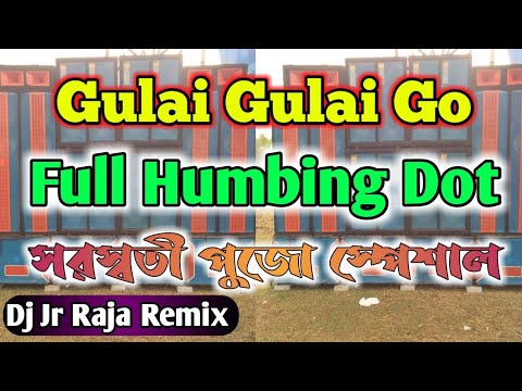 gulai-gulai-go-//-sarsawati-puja-spl-//-2021-hindi-competition-dj-song-//-dj-jr-raja-remix