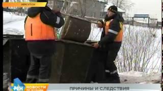 Ликвидация последсвий разлива нефтепродуктов в Ангару до сих пор продолжается в Иркутске