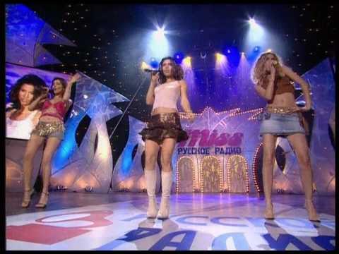 группа Фабрика. Ой, люли,мои люли. Мисс Русское радио 2005.