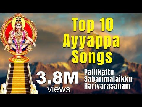 top-10-ayyappa-songs-tamil- -bhakti-songs- -loka-veeram- -pallikattu-sabarimalaikku- -harivarasanam