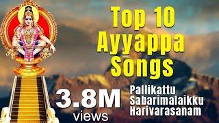 Top 10 Ayyappa Songs Tamil | Bhakti Songs | Loka Veeram | Pallikattu Sabarimalaikku | Harivarasanam
