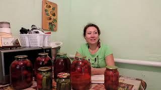 Делюсь рецептом:помидоры-жопка в перце. Встречаем Дениса. Встреча с одноклассницей спустя 24 года.