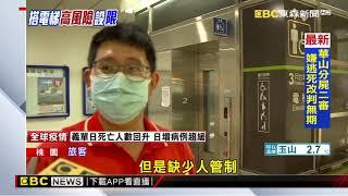 機捷全線車站電梯限3人搭乘 民眾:安全很多