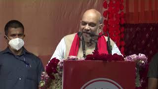 HM Shri Amit Shah addresses public meeting in Khardaha, West Bengal.