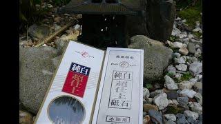 sharpening stones naniwa snow white 8k with mejiro nagura
