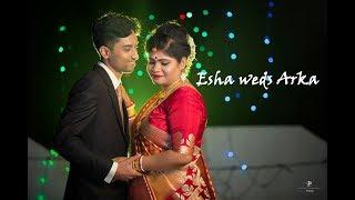 Esha weds Arka Trailer