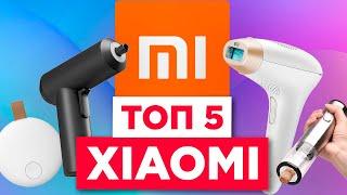 Топ 5 Xiaomi: самые необычные гаджеты