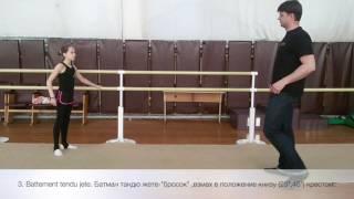 #14 Урок хореографии, балета для гимнасток