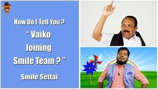Vaiko Joining Smile Team ? | How Do I Tell You #18 | Smile Settai