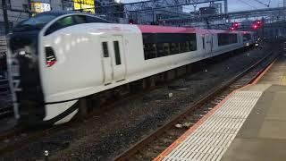 E259系特急成田エクスプレスの回送列車&E233系3000番台高崎線普通高崎行大宮駅発車