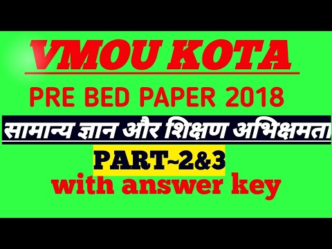 vmou old pre bed paper/pre bed gk and teaching ability/vmou pre bed paper 2018/gk /teaching ability