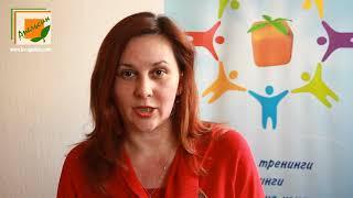 Юлия Фадеева о тренинге «Любовь и принятие себя»
