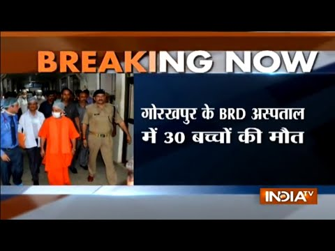 No deaths due to oxygen shortage, says UP govt after 30 children die at Gorakhpur's BRD hospital
