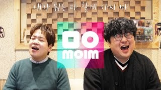 live 2bic 투빅 – 할 일이 남아서 i have something to do