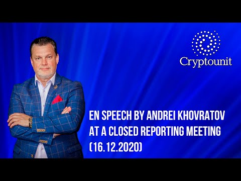 en-speech-by-andrei-khovratov-at-a-closed-reporting-meeting-(16.12.2020)