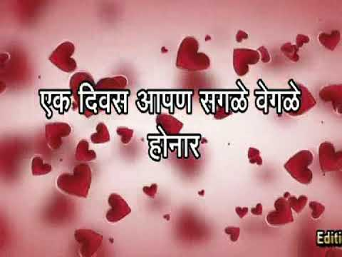 status for friends marathi