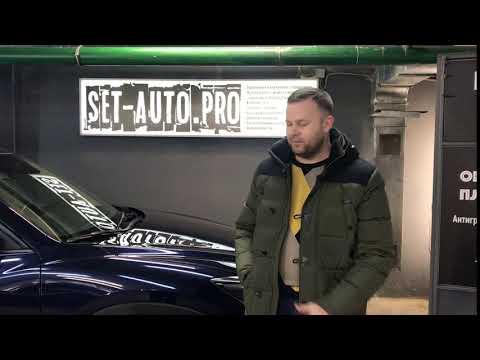 Отзыв клиента о компании SET-AUTO.PRO г.Самара