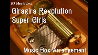 R3 Music Box is arranging a song to the music box version. Enjoy the healing music box sound. I will upload new song every day at 9:00PM(japan time), ...