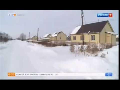 Телеканал «Россия 1». В Омской области многоквартирные дома, возведенные  в рамках реализации программы переселения из аварийного жилья, построены с нарушением строительных норм и правил.