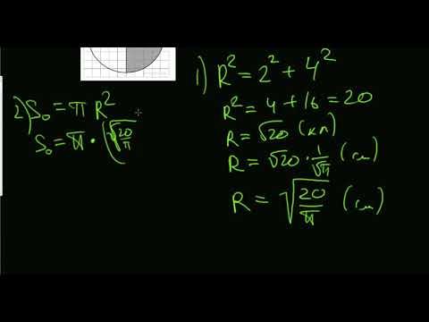 3 Нарисован круг, найти площадь сектора, радиус нецелое число клеток