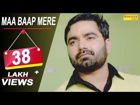 2018 Haryanvi Song Maa Bap Mere || Vickky Kajla & Sonam Tiwari || TR Panchal # Sonotek Cassettes