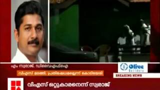 M. Swaraj vs Adv. Jayashankar on VS