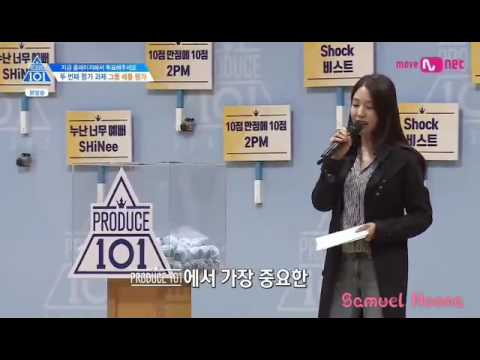 [CUT] Lee Dae Hwi making Avengers Team (Produce 101) Boy In Luv (상남자)Tim