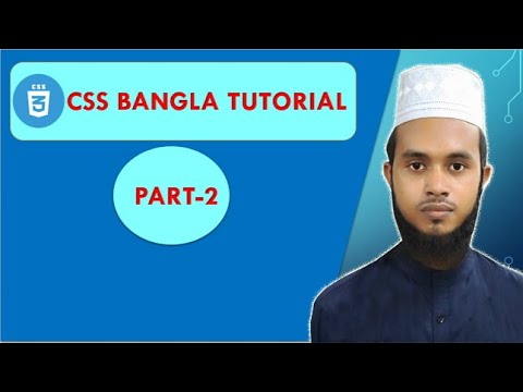 How To Learn Css | Bangla Tutorial Part-2 | Update 2019 thumbnail