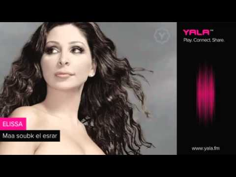 Elissa - Maa Sabk Al Esrar