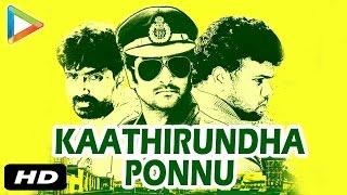 Kaathirundha Ponnu Full Audio Song | Pazhaya Vannarapettai | New Tamil Song | Prajin | Asmitha