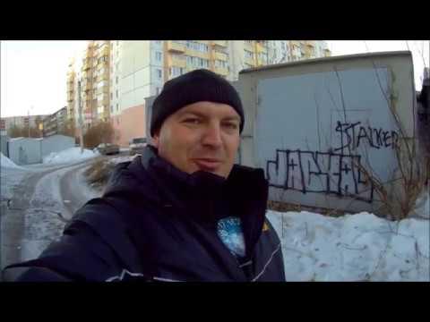 татарск город фото