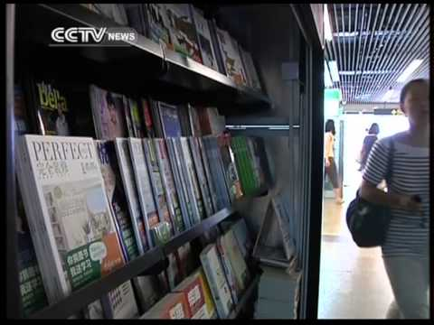 Self-service Libraries Hit Shanghai Subway
