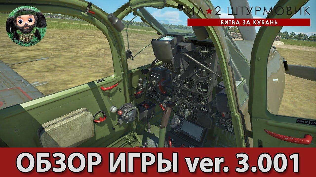 Sturmovik ita of torrent battle il stalingrad 2 IL