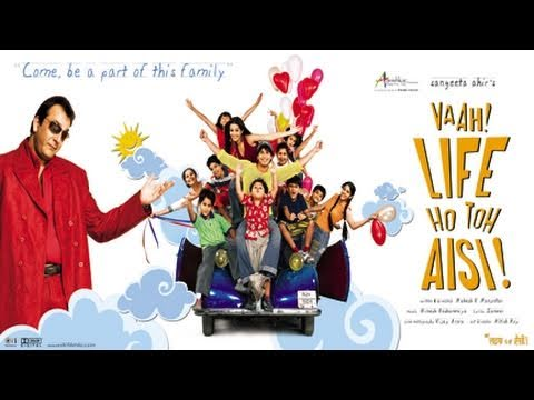 Vaah Life Ho Toh Aisi Official Trailer | Hindi Trailer 2018 | Sanjay Dutt Movies | Shahid Kapoor