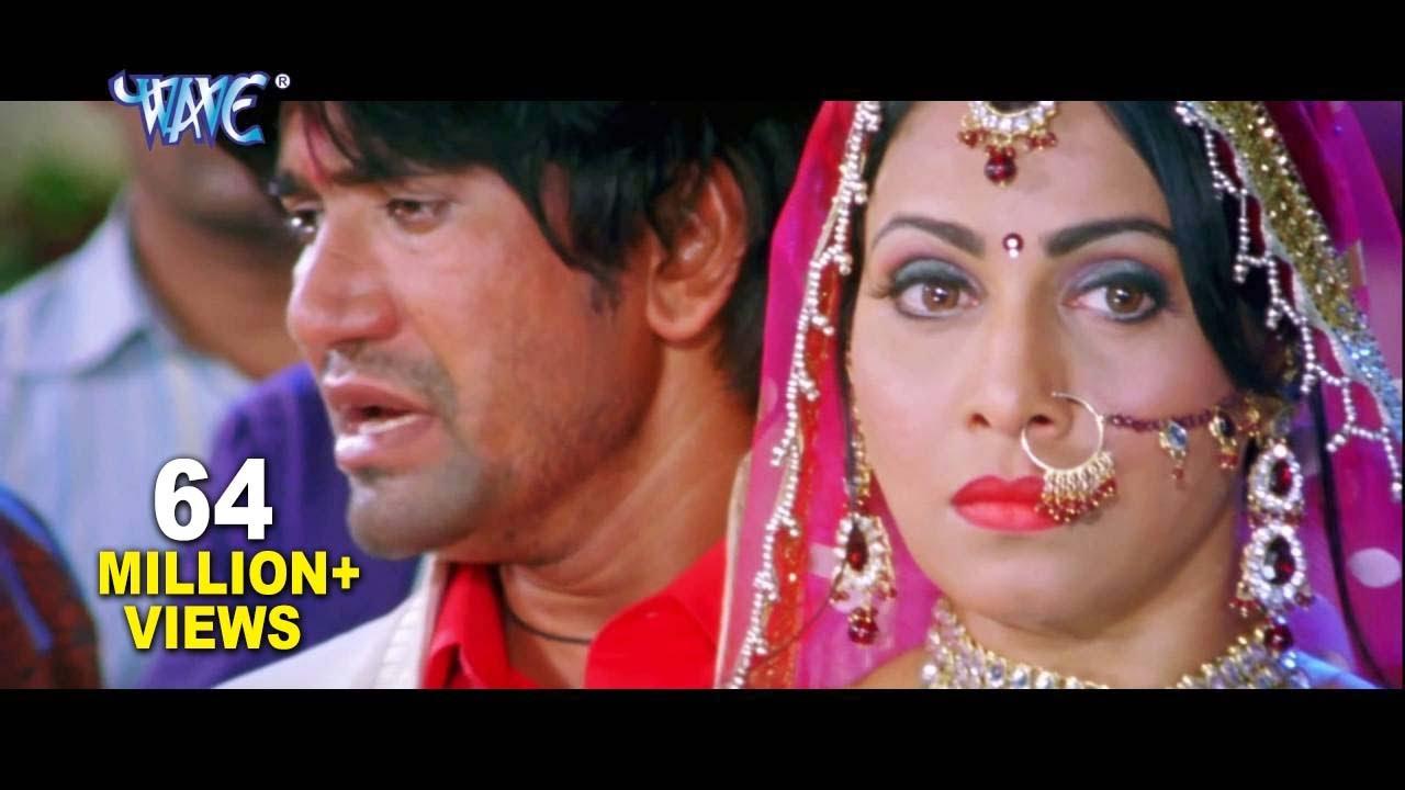 bhojpuri video gana mp3 sad song