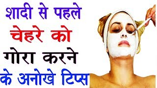 Skin Care Tips to Beauty Hindi Natural Homemade Remedis Tips For Glowing Skin