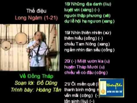 dacohoailang.com - Long Đăng - Long Ngâm 2